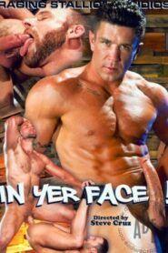 In Yer Face