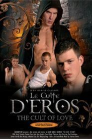 Le Culte Deros aka The Cult of Love