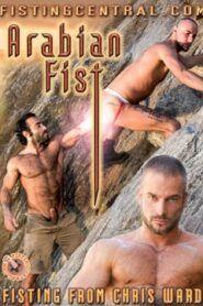 Fistpack 11 Arabian Fist