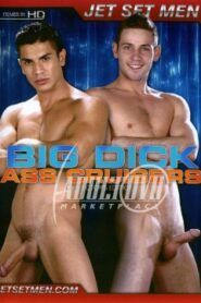 Big Dick Ass Cruisers