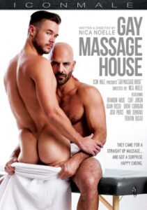 Gay Massage House
